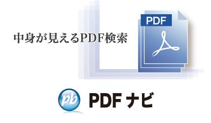 p_pdf