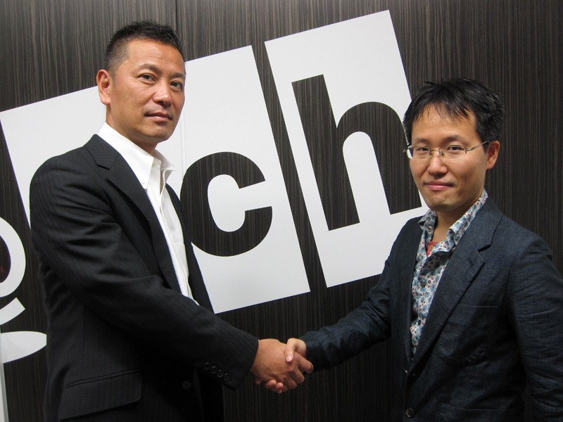 清水誠氏、ビジネスサーチテクノロジの社外CAOに就任