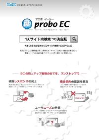 proboEC