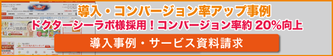 shiryo_btn