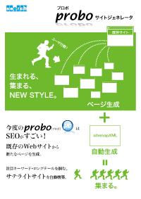 site_j