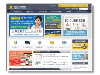 株式会社ロックオン様「EC-CUBE」