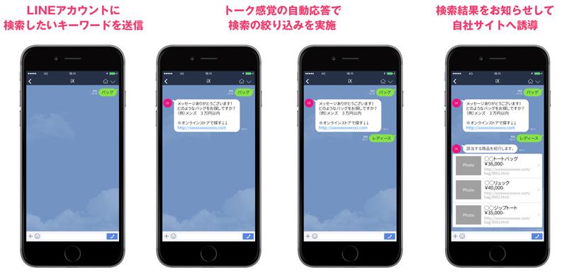 tonariwa1_0714