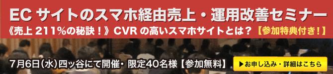 20160706seminar