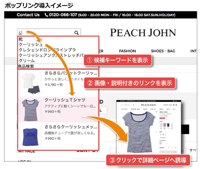 JP_web