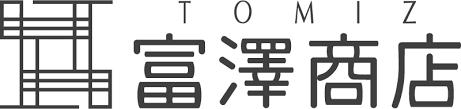 株式会社富澤商店様