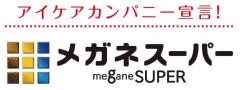 株式会社メガネスーパー様ロゴ